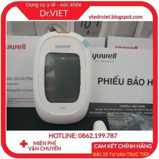 Máy đo đường huyết Yuwell 582 ( máy 710 mẫu mới)- thử máu cho bệnh nhân tiểu đường, theo dõi và kiểm tra đường huyết thumbnail