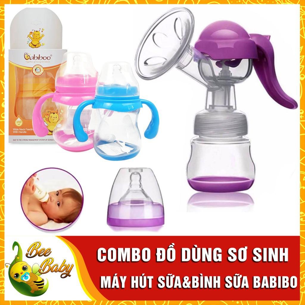 Combo đồ dùng sơ sinh: 1 máy hút sữa Jimmy Bear;  1 Bình sữa chống sặc Babiboo cổ rộng (180ml) cho bé