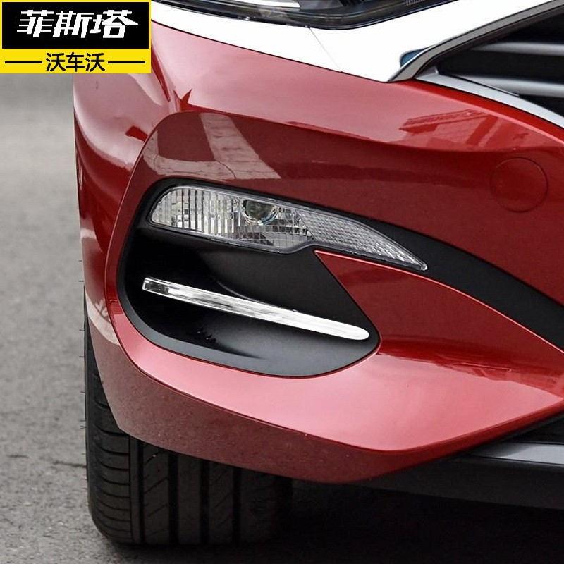 [จุด●อะไหล่รถยนต์] ที่ใช้บังคับกับการปรับปรุง Festa ที่ทันสมัยพิเศษไฟตัดหมอกด้านหน้าตกแต่งแถบสดใส Wo รถภายนอกรถยนต์โคมไ