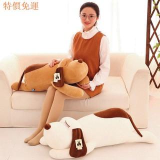 Chó Husky Nhồi Bông Chất Liệu Cotton Mềm Mại Xinh Xắn