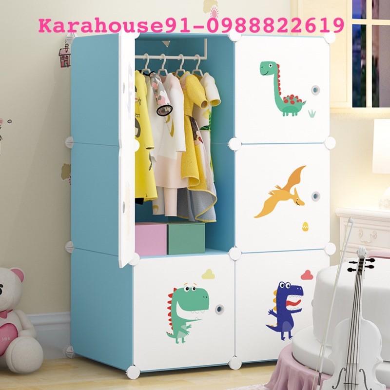 Tủ nhựa ghép - tủ đựng treo quần áo - 6 ô sâu 37x37cm cho bé yêu. Kèm 1 treo đồ.