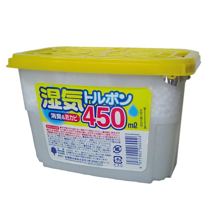Chất hút ẩm khử mùi chống nấm mốc 450ml - Nhật Bản - 22402893 , 775843663 , 322_775843663 , 50000 , Chat-hut-am-khu-mui-chong-nam-moc-450ml-Nhat-Ban-322_775843663 , shopee.vn , Chất hút ẩm khử mùi chống nấm mốc 450ml - Nhật Bản