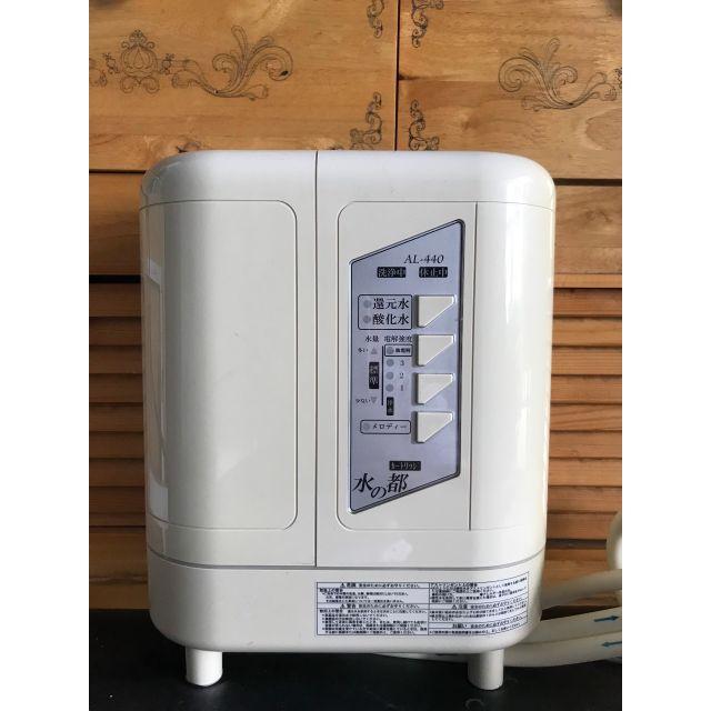 Máy lọc nước điện giải ion kiềm Atech AL440