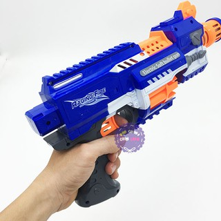 Hộp đồ chơi sún g bắn đạ n xốp tự động dùng pin Space Blaster