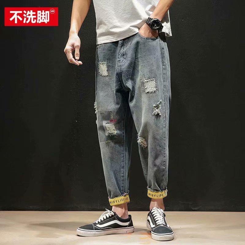 Quần Jeans Lửng Thời Trang Dành Cho Nam