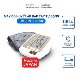 Máy đo huyết áp bắp tay tự động Omron JPN600 thumbnail
