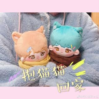 Có sẵn Soda chanh SG & Bánh cam JM – Doll BTS Suga Jimin