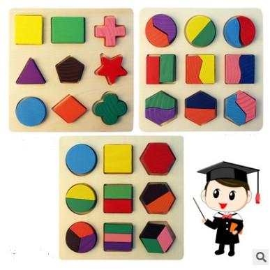 Combo 3 bảng gỗ hình học thông minh cho bé ( kích thước: 15 x 15 cm ) vrg1154