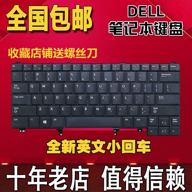 DELL Dell E5420 E6220 E6320 E6420 E6430 E5430 เปลี่ยนคีย์บอร์ดโน๊ตบุ๊ค