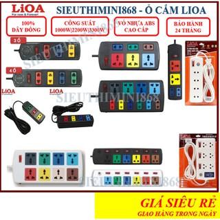 Ổ cắm điện LIOA 🚚 FREESHIP 🚚 Ổ cắm điện LIOA 4 lỗ, 6 lỗ, 10 lỗ có công tắc, dây dài 3m/5m 1000W