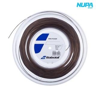 [DÂY ĐAN VỢT TENNIS BABOLAT] Dây Đan Vợt Tennis Babolat RPM Power - Electric Brown - 17 NUPA SPORT thumbnail