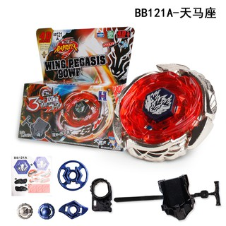 Metal Beyblade Burst 4D BB121 WING Pegasus with Launcher Case Spinning Top Toy Gift for kids