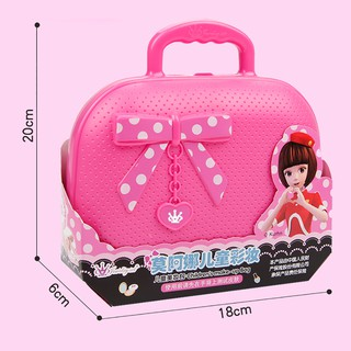 💞BULA Children's Cosmetics Makeup Box Princess Set Safe Non-toxic Lip Balm