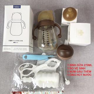 [Napubee] Bình sữa gấu bestborn 270ml + bộ vệ sinh + núm gấu + ống hút nước thumbnail