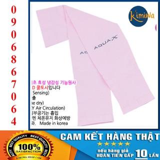 [ Nhập Khẩu Korea 100% ] Ống Tay Chống Nắng AquaX Chính Hãng Hàn Quốc - Màu Hồng Pink thumbnail