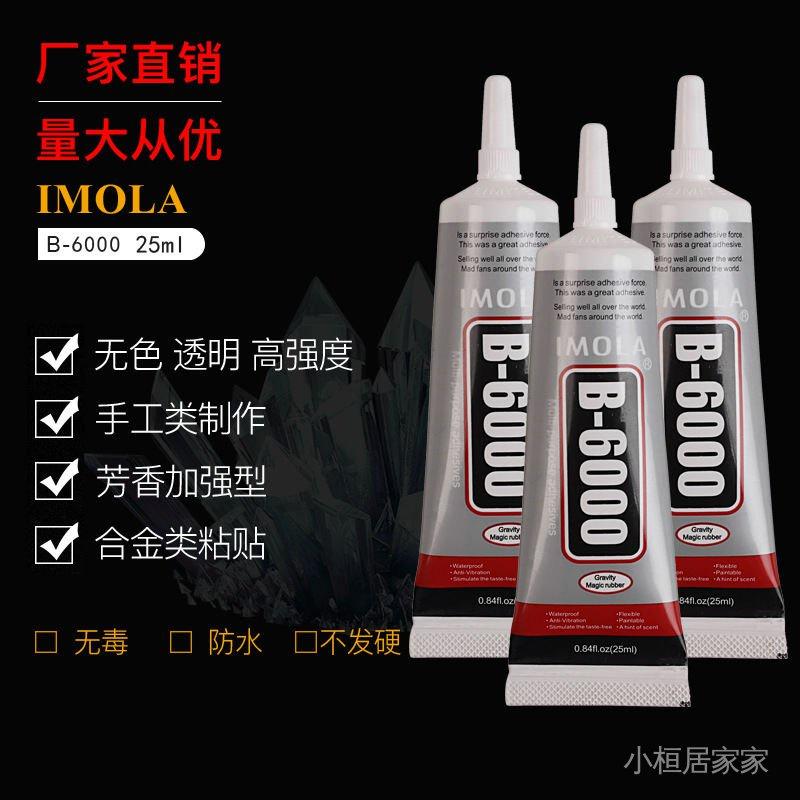 Keo Dán Hoa Khô B6000 Siêu Dính Chuyên Dụng Cho Sửa Chữa Đồ Trang Sức