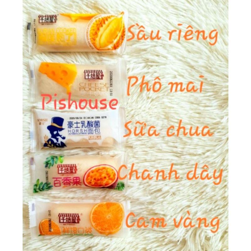 (1 cái) Bánh sữa chua Horsh nhiều vị