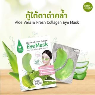 Mặt Nạ Mắt Baby Bright Aloe Vera & Fresh Collagen Eye Mask Giảm Thâm Quầng Mắt thumbnail