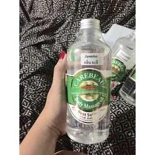 Dầu massage chăm sóc cơ thể thương hiệu Carebeau Thái Lan 450ml thumbnail