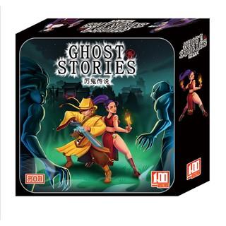 Trò chơi Ghost Stories – Board Games