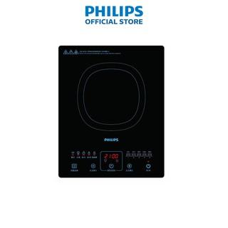 Bếp Điện Từ Philips HD4911 2100W Cảm Ứng - Hàng Chính Hãng