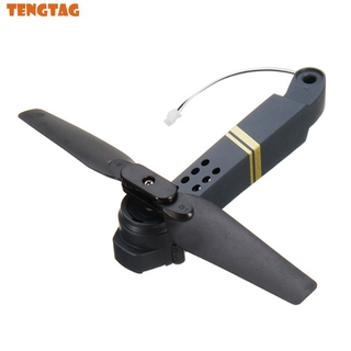 TENTA E58 JY019 RC Quadcopter Spare Parts Front Back Left Right Motor Arm Drone Accessories
