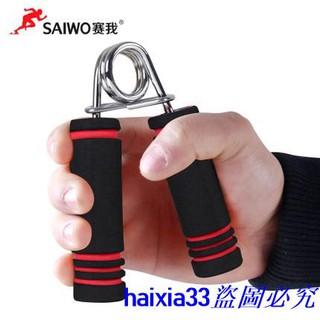 dụng cụ hỗ trợ luyện tập ngón tay