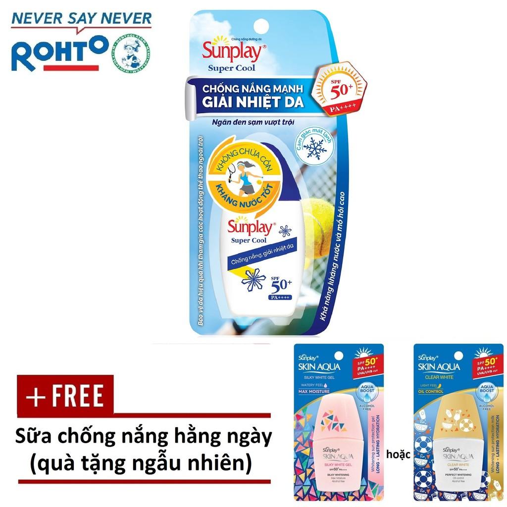 Sữa chống nắng giải nhiệt da Sunplay Super Cool SPF50+, PA++++ 30g + Tặng Sữa chống nắng hằng ngày S