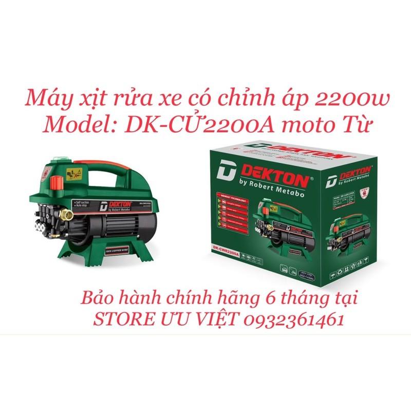 Máy Xịt Rửa 2200W Có chỉnh áp Model: DK-CWR2200A
