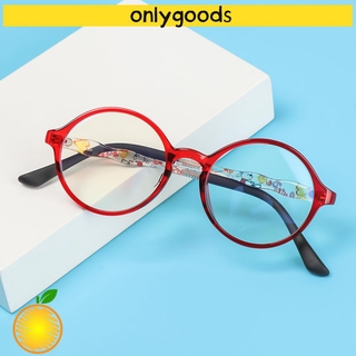🎉ONLY🎉 Fashion Kids Glasses Portable Anti-blue Light Comfortable Eyeglasses TR90 Online Classes Computer Children Boys Girls Eye Protection Ultra Light Frame/Multicolor