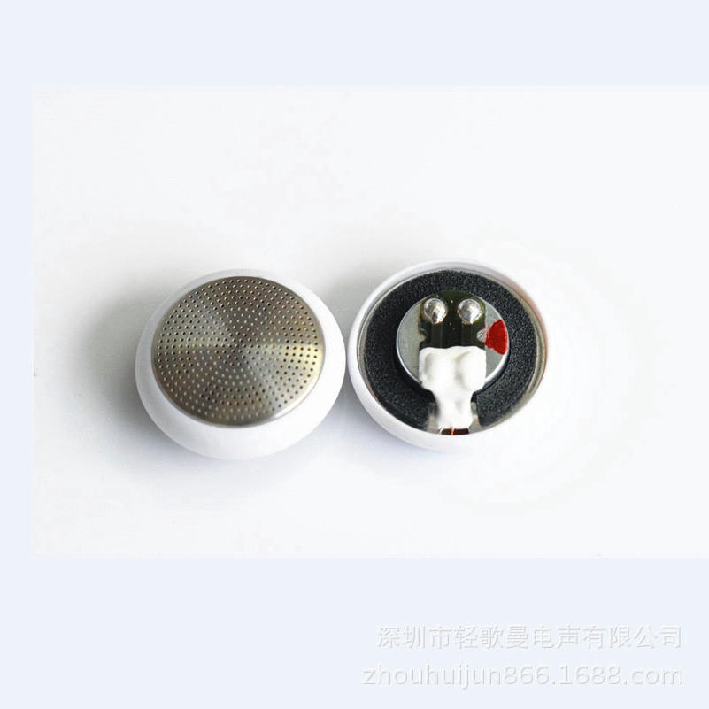 1 pair 14.8MM QGM earphone speaker unit flat head earbud high quality vocal analysis unit