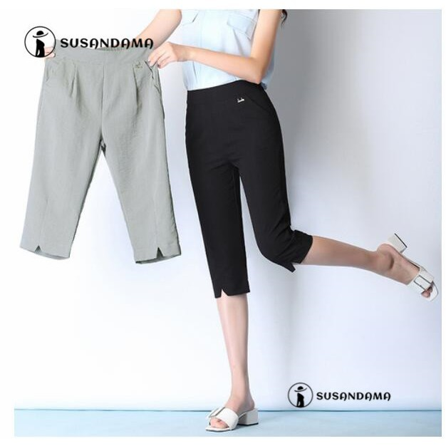 Korean Women Plus Size Loose Casual Straight Cropped Pants Linen Skinny Trousers