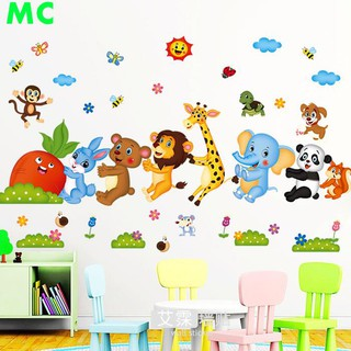 Removable wall sticker animal pull up carrot kindergarten classroom cartoon background wall children's room wall sticker