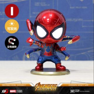 Iron Spider Cosbaby