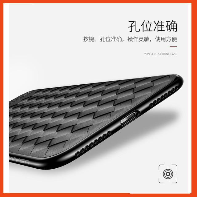 [BÁN LẺ]  Ốp lưng USAMS vân Caro Tản nhiệt cho iPhone 7-8
