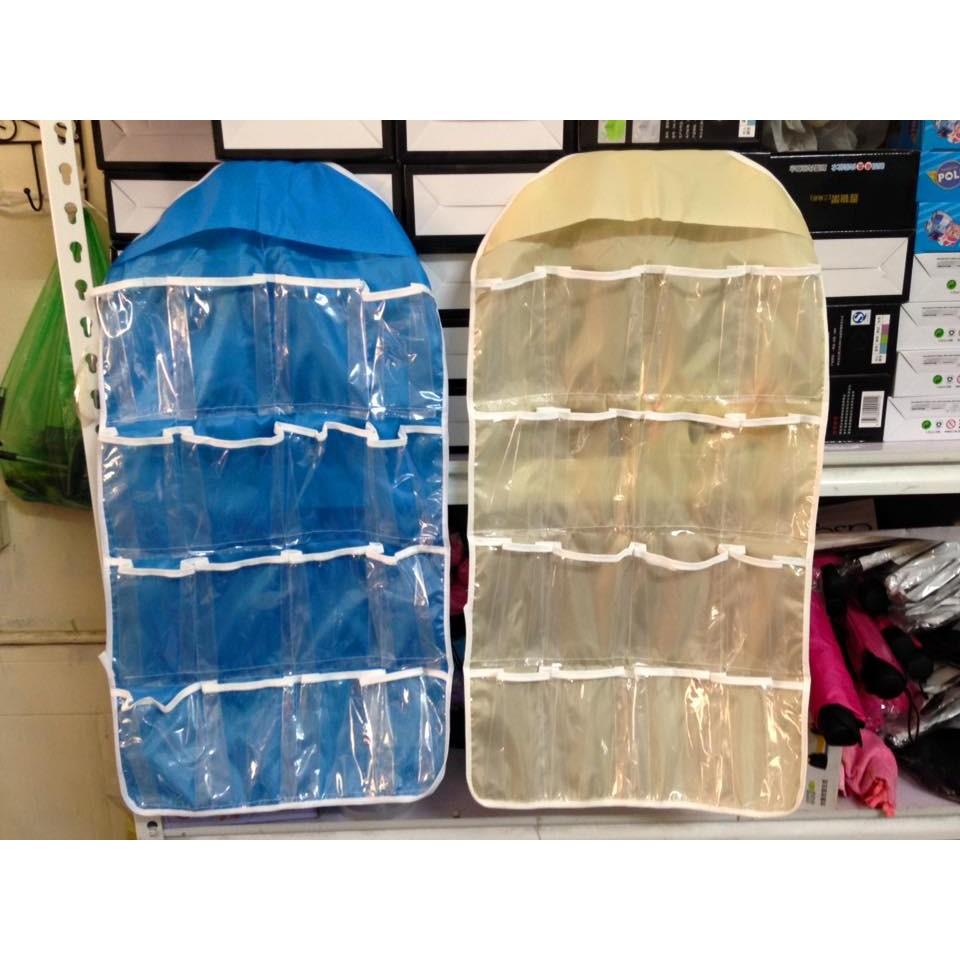 Túi Treo 16 Ngăn Chứa Đồ Lót Thời Trang MH