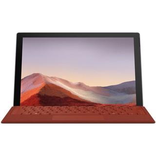 Laptop Microsoft Surface Pro 7 12.3 Touch Screen Core i5-1035G4 8GB 128GB Platinum MODEL 1866 - Chính hãng thumbnail