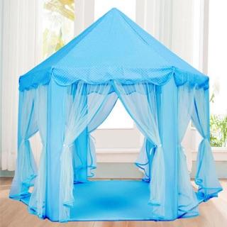 Lều màn hoàng tử xanh cho bé thumbnail