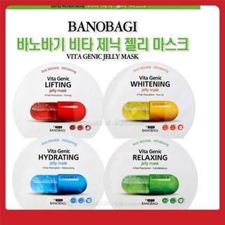 MẶT NẠ DƯỠNG DA BANOBAGI Mặt Nạ viên thuốc BaNoBaGi Vita Genic Jelly Mask thumbnail