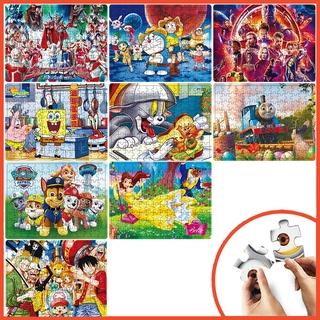 Bộ Đồ Chơi Xếp Hình 126 Mảnh Ghép Thú Vị Cho Bé thumbnail