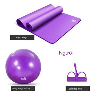 ✢Thảm tập yoga wxws làm dày, mở rộng và kéo dài, thể dục giảm cân chống trượt tại nhà cho nam nữ, bóng khiêu vũ