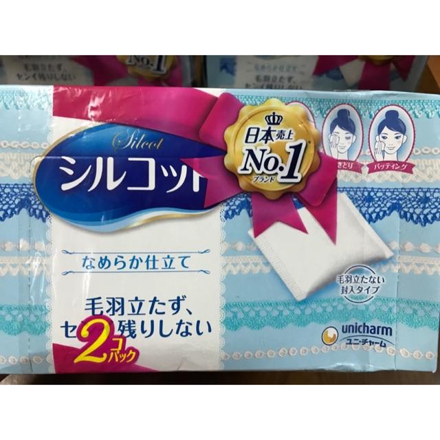 Bông tẩy trang Silcot Nhật Bản