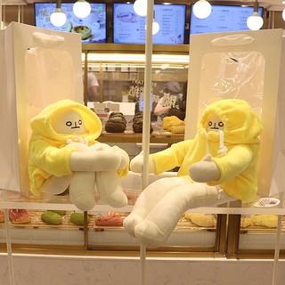 Gấu Bông Người Chuối Trầm Cảm Banaman Dễ Thương BrownStore 8