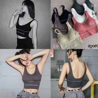 Áo bra tập gym/ Yoga/ Erobic Weng H108