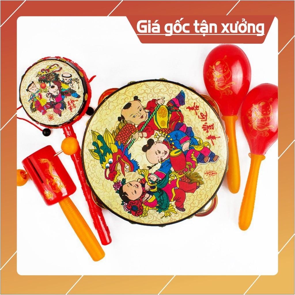(Hàng Xịn) Bộ đồ chơi trống cầm tay cho trẻ 5 món–6455 (Ưu Đãi Khủng)