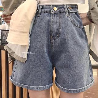 Yêu Thích[Mã WAMS11 hoàn 20% xu đơn 99k] Quần Short jean nữ chất bò trơn mềm xinh xắn