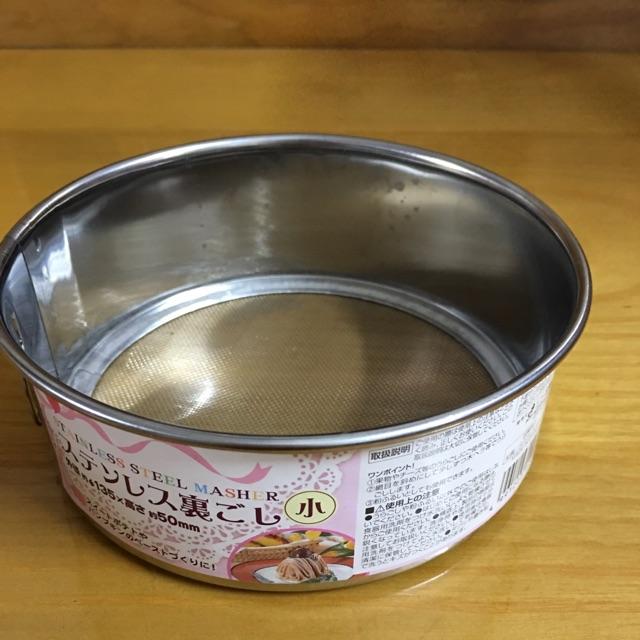 Dụng cụ lọc bột, làm nhỏ thức ăn Nhật Bản cho bé yêu - 2616696 , 315797030 , 322_315797030 , 39000 , Dung-cu-loc-bot-lam-nho-thuc-an-Nhat-Ban-cho-be-yeu-322_315797030 , shopee.vn , Dụng cụ lọc bột, làm nhỏ thức ăn Nhật Bản cho bé yêu