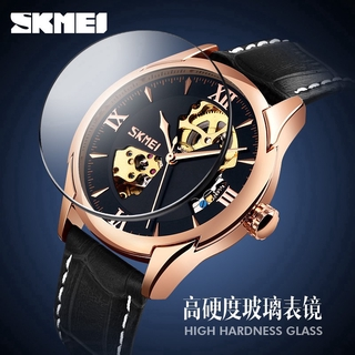 SKMEI 9223 Simple Automatic Mechanical Gear Leather Strap Wristwatches For Men