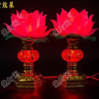 Đèn LED Hình Hoa Sen Phong Cách Phật Giáo Độc Đáo