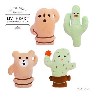 Búp bê nhồi bông hình trái tim xinh xắn